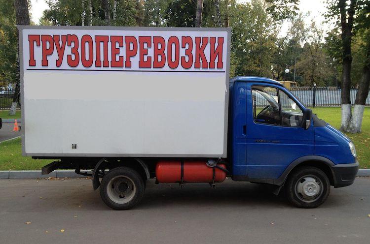 Бизнес на грузоперевозках