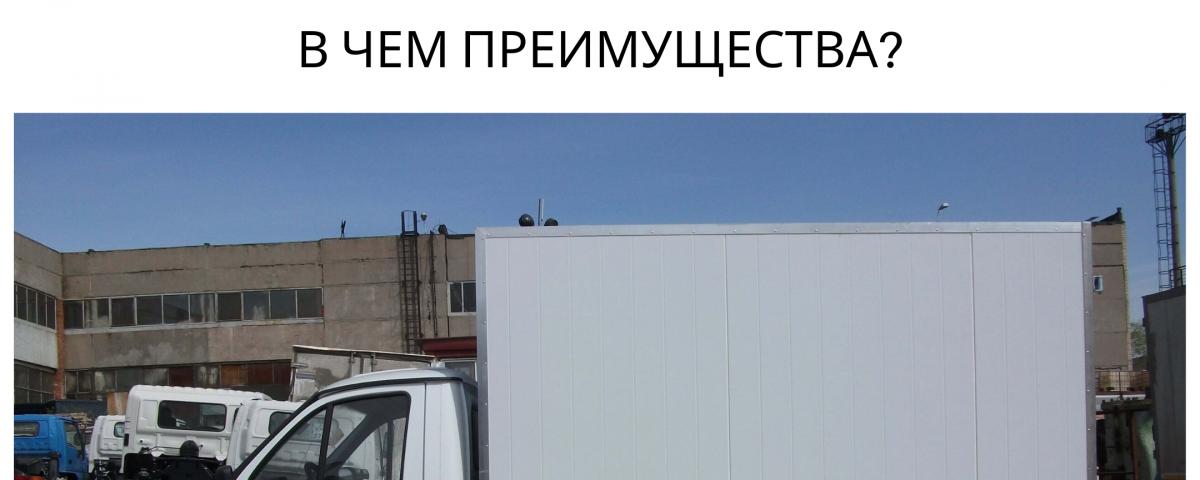 Взять в аренду газель без водителя - в чем преимущества. арендовать газель без водителя в Москве просто. Аренда авто газели без водителя стоит дешевле