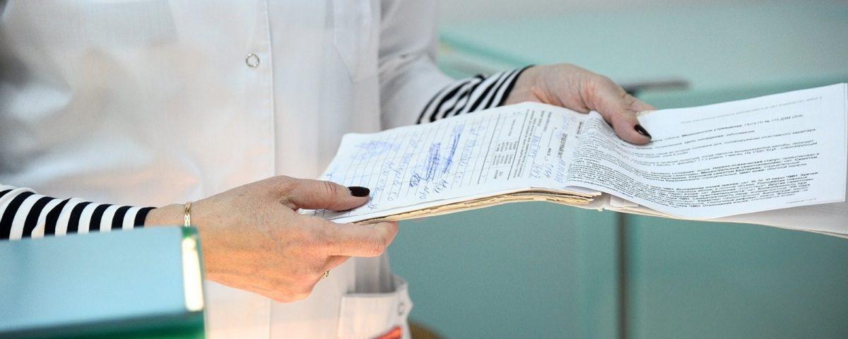 Нужно ли открепляться от поликлиники при переезде омс смена поликлиники смена детской поликлиники Нужно ли менять ИНН при переезде заявление на смену поликлиники нужно ли менять страховой полис документы на смену поликлиники нужно ли менять медицинский полис