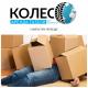 Советы при переезде, как быть без лишнего при переезде, упаковка вещей при переезде. Что понадобиться после переезда в новую квартиру. при упаковке мебели при переезде оберните углы